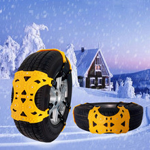 Car Tire Snow Chains TPU Thickening Universal Emergency Skid Chain Exterior Winter    Tyres Chains For Car SUV Truck Accessories
