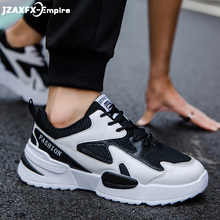 Stylish Designer Casual Shoes Men Sneakers Black White Walking Footwear Breathable Mesh Sneakers Men Shoes