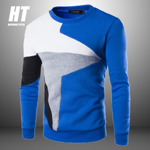 2020 New Sweaters Men's Brand Clothing Long Sleeves Autumn Winter Pullover Cotton Knitteds Men Casual O-Neck Patchwork Slim Tops