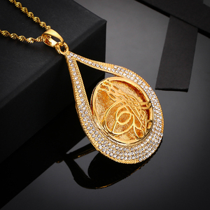Image 2 - Turkey Coin Pendant Allah Necklace for Women/Men Gold Color Metal Coins Muslim Necklace Jewelry Turk Gifts With AAA Rhinestone