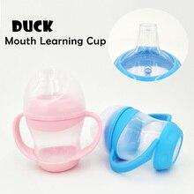 Утенок рот чашка непроливайка чашка для кормления ребенка дети учатся Кормление Питьевая бутылка с ручкой детская тренировочная чашка детская питьевая чашка