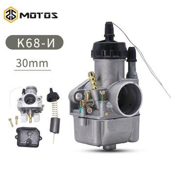 Carburador de motocicleta ZS MOTOS de 30mm K68i (k68cdma) para IZh Planeta ikar Ural K750 M72 DNEPR, carburador ruso Moto k68cdma