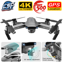 Drone SG901 SG907 GPS dron camera HD 4k 1080P 5G WIFI dual camera electronic anti-shake character follow quadcopter drones with