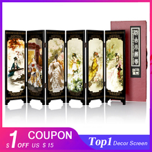 Antique lacquerware small screen decoration  Chinese style special gifts foreign affairs abroad crafts