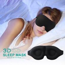 Mascarilla para dormir 3D para hombre y mujer, parche suave portátil para los ojos, 1 Uds.