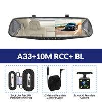 A33-10M RCC-BL