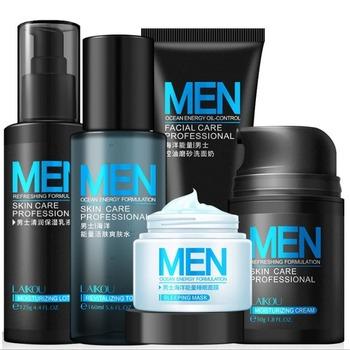 LAIKOU Men zestaw do pielęgnacji skóry nawilżający trądzik olej regeneracyjny kontrola zmniejszyć pory dzień i noc krem do twarzy 5 sztuk męski zestaw do pielęgnacji twarzy zestaw do pielęgnacji tanie i dobre opinie Mężczyzna Face QDNS5JT LAIKOU Men Skin Care Set 5PCS Guangdong China (Mainland) For All Types( Especially for Dry Rough Skin)