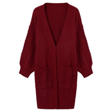 2019 autumn and winter womens sweater cardigan solid color long lantern sleeves twisted knit
