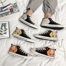 Dropshipping 2019 fashion new brand mens high top sneaker me
