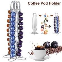 40 капсул кофейная капсула стойка металлическая стойка для хранения кофе кронштейн Железный хромированный Кронштейн хранение кофейных капсул стойка