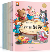 10 Chinese and English bilingual behavior management picture books for children's enlightenment education storybook bilingual acupuncture point wall charts a set front side back real person chinese and english for self care