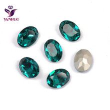 YANRUO 4120 Oval Blue Zircon Fancy Glass Beads Diamond Sewing Rhinestones DIY Base Ornaments Claw Setting
