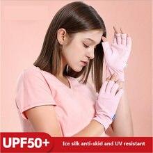 Перчатки для защиты от солнца мужчин и женщин