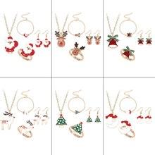 DIY Christmas Set For Women Girl Necklace Earrings Bracelet Ring Cartoon Santa Claus Elk Moon Pendant Lovely Jewelry Gift 2019 circle moon necklace bracelet earrings with ring set