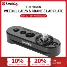 SmallRig Side Mounting Plate w/ Rosette for Zhiyun Weebill LAB / Crane 3 Gimbal for Nato Handle ,EVF Mount DIY Attach 2273