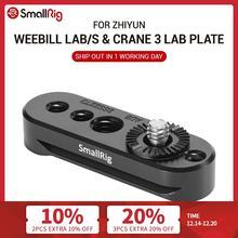 Smallrig Side Montage Plaat W/Rosette Voor Zhiyun Weebill Lab/Crane 3 Gimbal Voor Nato Handvat, evf Mount Diy Hechten 2273