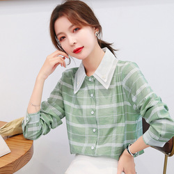 Cover Belly Chiffon Blouse WOMEN'S Dress Autumn Clothing 2019 New Style Trend of Fashion Elegant Autumn Long-sleeved Upper Garme
