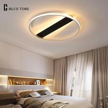 Черно белые современные светодиодные потолочные лампы для спальни