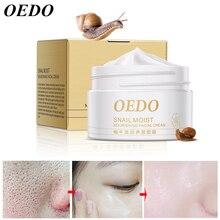 OEDO, улиточный крем, увлажняющий крем для лица, против старения, питательный, отбеливающий, для кожи, для удаления морщин, нежный крем для лица, Восстанавливающий уход за кожей, 40 г