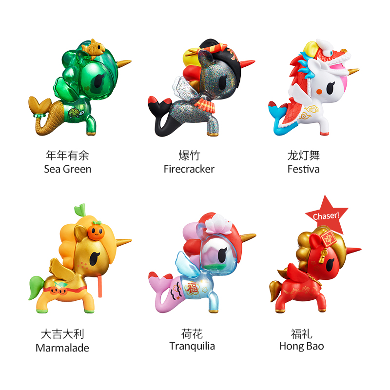 Original Tokidoki Unicorn Chinese New Year Uncorn Mermaid Figure Blind Box Doll Collections