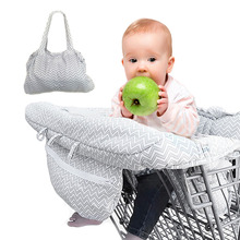 Foldable Baby Shopping Cart Cover Baby Safety Seats Kids Chair Mat 2 in 1 Anti-Stain