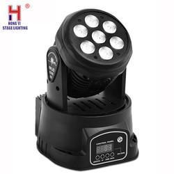 Led Mini Pro 7X12W Rgbw 4in1 Wassen Licht Moving Head Podium Verlichting DMX512 Party Verlichting Voor Dj nachtclub