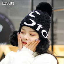 SILOQIN New Woman Winter Trend Beanie Hat Fashion Keep Warm Thicken Ear Protection Brand Hats Elegant Casquette