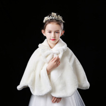 Цветочный утолщенный плюшевый Болеро для девочек, болеро, шерстяной ковер, белое пальто из искусственного меха, накидка на плечи, свадебное ...