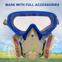 Силиконовый полностью респиратор противопылезащитная маска очки химическая Пылезащитная противопожарная краска NC99