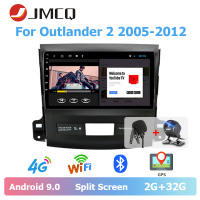 JMCQ 9 Car Radio Android 9.0 For Mitsubishi Outlander 2 2005 2012 Multimedia Video Players Stereo DSP Split Screen 2din android