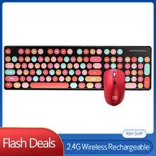 Комплект беспроводной клавиатуры и мыши игровые аксессуары для