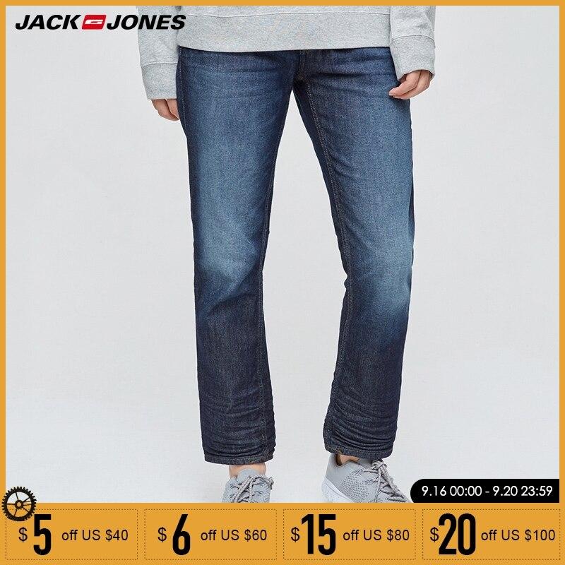 Jack & Jones  NEW Denim slim plaid pencil pants full length jeans men smart punk style fashion jeans |217132558