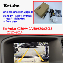 Caméra de recul pour Volvo XC60/V40/V60/S60/S80L, adaptateur dinterface 2012 ~ 2014, caméra de recul, écran Original, MMI
