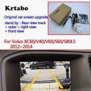 Image 1 - Telecamera di retromarcia per Volvo XC60/V40/V60/S60/S80L 2012 ~ 2014 Adattatore di Interfaccia di Sostegno della Parte Posteriore telecamera Collegare Originale Schermo MMI