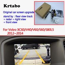 볼보 XC60/V40/V60/S60/S80L 용 카메라 반전 2012 ~ 2014 인터페이스 어댑터 백업 후면보기 카메라 연결 원본 화면 MMI