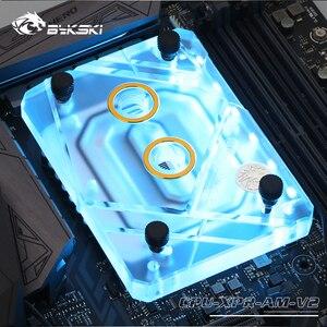 Image 2 - Bykski وحدة المعالجة المركزية تبريد المياه كتلة المبرد استخدام ل AMD Ryzen3000 AM4 AM3 X399 1950X TR4 X570 اللوحة/شفاف الاكريليك A RGB