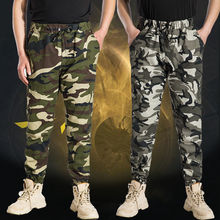 Camouflage Clothing Men Training More Colors Work Wear Adult Clothes Pant