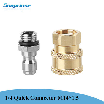 цена High Pressure Washer Connector 1/4 inch quick connect socket quick connect with female threading M14*1.5 car accessories онлайн в 2017 году
