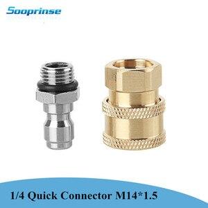 Image 1 - Hochdruck Washer Stecker 1/4 zoll quick connect buchse quick connect mit weiblichen threading M14 * 1,5 auto zubehör