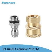 Yüksek basınçlı yıkayıcı konektörü 1/4 inç hızlı bağlantı soketi ile hızlı bağlantı diş dişi M14 * 1.5 araba aksesuarları