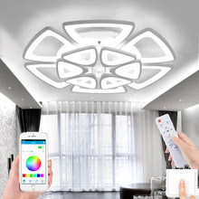 Modern round bedroom dining room LED ceiling light simple creative atmosphere living room hotel ceiling  lamp black white square round led ceiling lamp living room dining room bedroom hall kitchen decoration modern dimming ceiling lamp