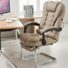 Leather Office Executive Chair Armrests Recliner Computer Gaming