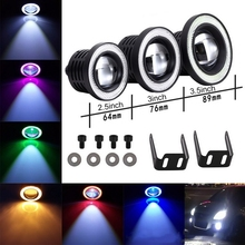 цена на 3.5/2.5 inch 89/64mm Pair universal Car COB Angel Eyes Fog Lights Led Car Headlight Lamp DRL Universal Daytime running light