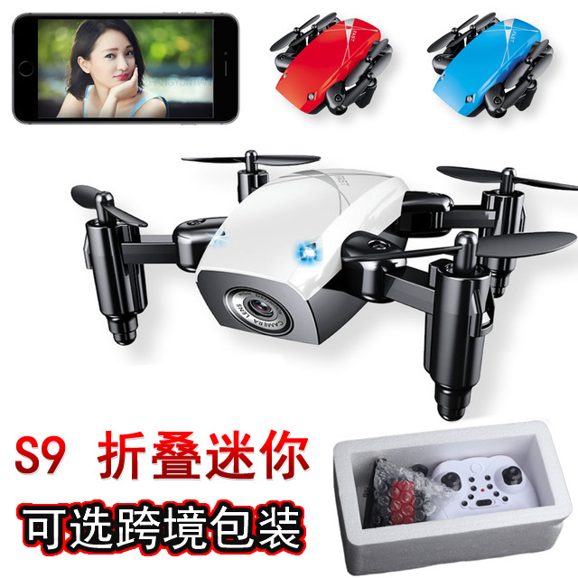 New Style Drop-resistant S9 Handheld Folding Unmanned Aerial Vehicle Drone Handheld Children Remote Control Aircraft Set High Qu
