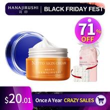 Hanajirushi natto creme facial, creme firmador para a pele, anti enrolamento, creme dia antiidade, 55ml