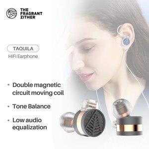 Image 2 - TFZ/ TEQUILA1 In ear Monitor auricolari HIFI, materiale metallico audiofilo super Bass auricolare per telefono