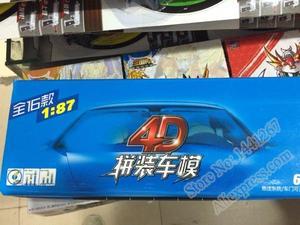 Image 2 - 16PCS/Set 4D Plastic Assembled Car Scale 1:87 Modern Cars Collection Puzzle Assembling Toys For Children