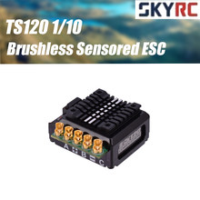 SKYRC TORO TS120 Upgrade Versie RC Sensored Borstelloze Motor 120A ESC Speed Controller voor 1/10 Alle series(China)