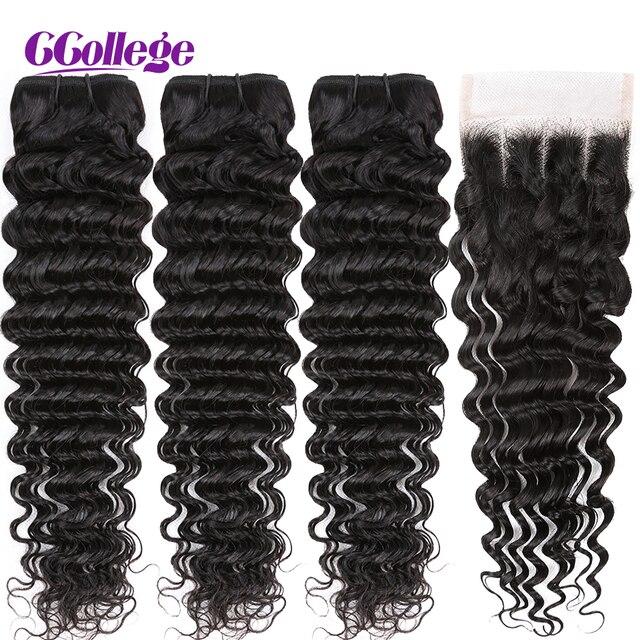 딥 웨이브 번들 브라질 헤어 위브 4 개/몫 100% 인간의 머리카락 묶음 비 레미 헤어 익스텐션