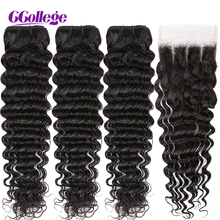 Deep Wave Bundles With Closure Brazilian Hair Weave 4pcs/lot 100% Human Hair Bundles With Closure Non Remy Hair Extension